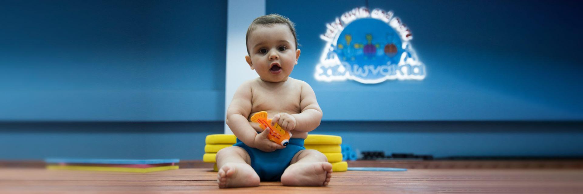 Κολύμβηση για μωρά